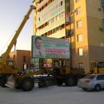 Доходы депутата Сергея Семеновых выросли в 6 раз, но недвижимости и авто не появилось