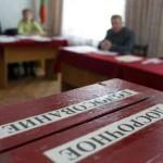 Членов избиркома научат проводить досрочные выборы. Фото: с сайта www.pravdaurfo.ru.