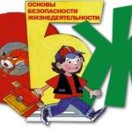 Ученики школ сосьвинского городского округа посоревнуются в знании основ ОБЖ и физической подготовке. Фото: www.school364.spb.ru