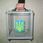Уроженец Сосьвы идет на выборы... в украинскую Верховную Раду