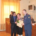 Награждение Любовь Ивановны.