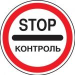 В Сосьве и  Восточном госавтоинспекторы выявили трех пьяных водителей за ночь Фото: texty.org.ua