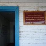 Адвокат осужденного из сосьвинской ЛИУ-23 пожаловался в главк на руководителя исправительного учреждения. Фото: pravo-ural.ru