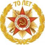В РКСК и библиотеке Сосьвы появятся баннеры с фотографиями участников Великой Отечественной войны