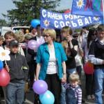 11 и 12 июня 2017 года Сосьва отметит День поселка. Сосьве исполняется 137 лет. Фото: архив сайта prososvu.ru
