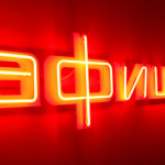 Афиша празднования Дня Рjссии в Сосьвинском городском округа - на сайте www.prososvu.ru. Фото: ptzgovorit.ru