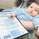 Материнским капиталом теперь можно оплатить первый взнос на покупку жилья
