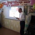 В Сосьвинском Центре образования отметили День народного единства