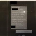 Полиция Серова и Сосьвы предупреждает об участившихся мошенничествах с банковскими картами