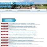 Официальный сайт Сосьвинского городского округа сегодня. Принт-скрин.