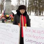 Валентина Дядькина - на одиночном пикете за достойное здравоохранение. Фото предоставлены Валентиной Дядькиной.