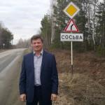 Председатель федерации профсоюзов Свердловской области Андрей Ветлужских перед дебатами к праймериз