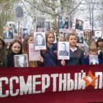 Афиша мероприятий конца апреля и майских праздников в Сосьве и Восточном: митинг, шествие