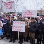 ГУФСИН прокомментировало письмо сосьвинских депутатов губернатору Куйвашеву и омбудсмену Мерзляковой