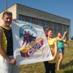 """Сосьвинские спортсмены приняли участие во всероссийской акции """"мы выбираем спорт"""". Все фото предоставлены Управлением по делам культуры, молодежи и спорта."""