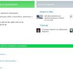 Недоступен официальный сайт Сосьвинского городского округа. Не заплатили?