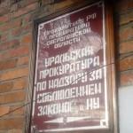 """В Сосьве осужден мужчина, истязавший мать.  Фото: архив газеты """"Глобус""""."""