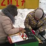 """В гонках """"Лыжни России"""" 2017 года в Сосьвинском городском окурге приняло участие 620 человек."""