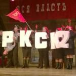 Работники учреждения подготовили к юбилею флешмоб.
