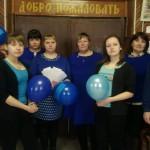 Восточный примкнул к Всероссийской акции «Зажги синим», призванной привлечь внимание общества к проблемам страдающих аутизмом. Фото предоставлено Оксаной Людвиченко.