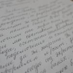 """Под письмом подписались 10 человек. Всего же по словам жителей без электричества остались бани 30 семей. Фото: Константин Бобылев, """"ПроСосьву.ru""""."""