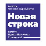2017-12-11_08-49-16