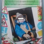 Госавтоинспекция провела конкурс в двух детских садах Сосьвы